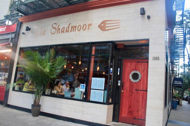 Shadmoor Restaurant Menu