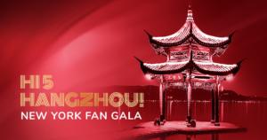 Hi 5 Hangzhou Fan Gala