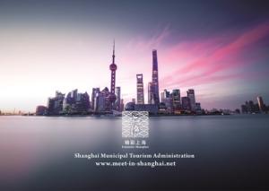 Macy's Shanghai Pop-Up