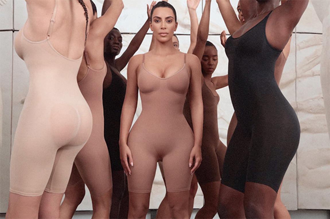 Kim Kardashian Kimono