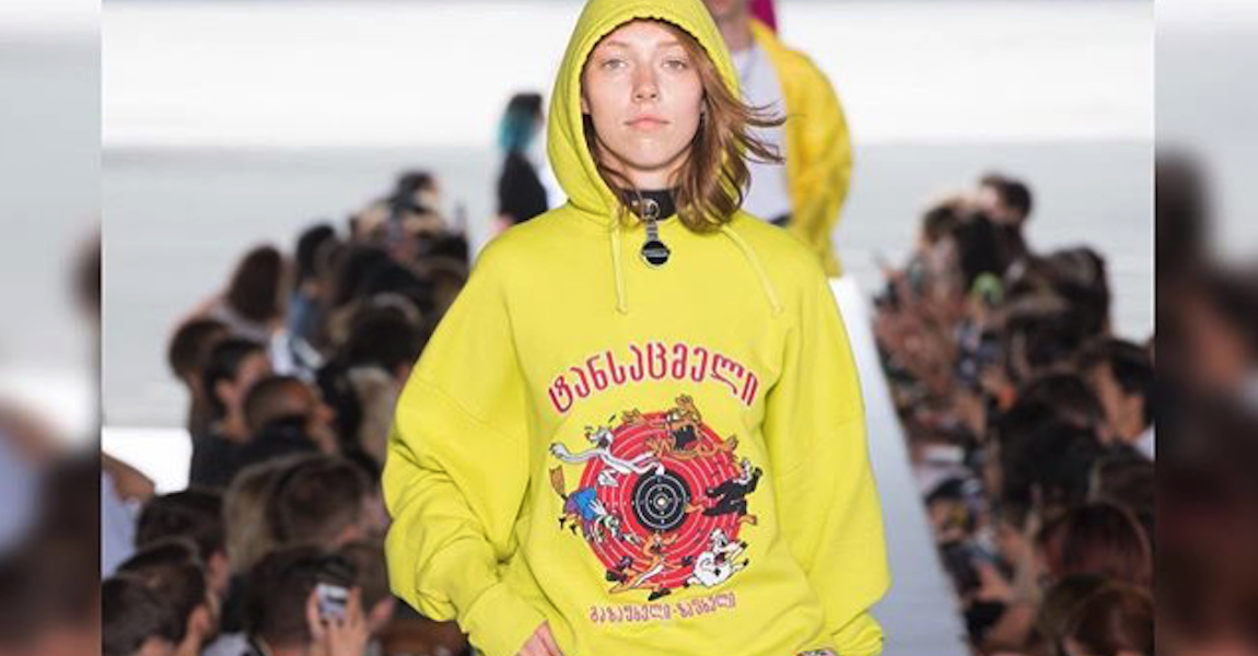 Demna Gvasalia Vetements
