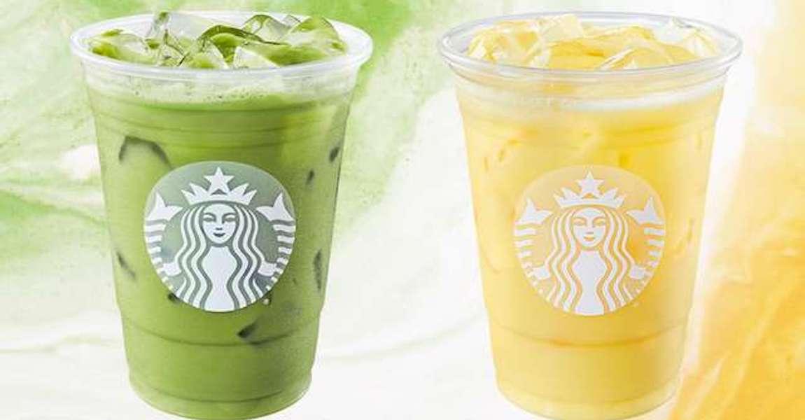 Starbucks Spring 2020