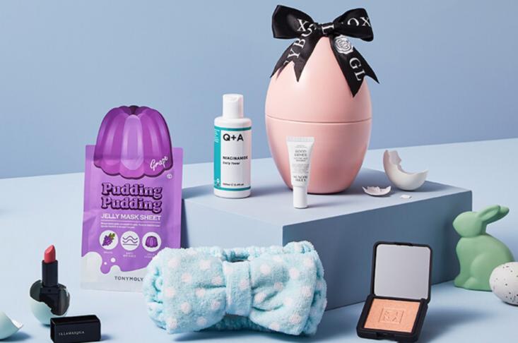 GLOSSYBOX Beauty Easter Egg