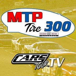 MTP Tire 300