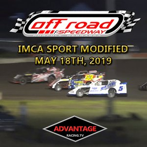 Off Road Speedway:  Sport Modified