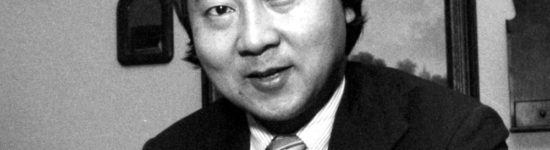 Dr. Richard Miyamoto | Credit: IUPUI University Library Special Collections and Archives