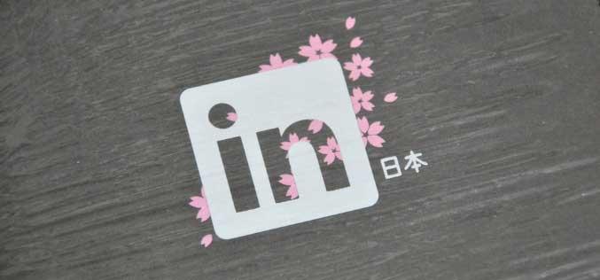 Cómo optimizar tu perfil de Likedin, personalizando los enlaces a páginas web