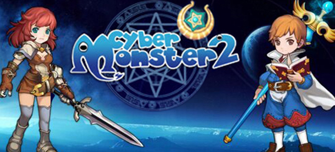 Cyber Monster 2 game codes and game cards