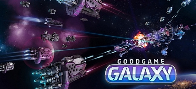 Goodgame Galaxy game codes and game cards