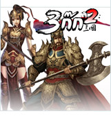 3Kingdom 2 (TH) game codes and game cards