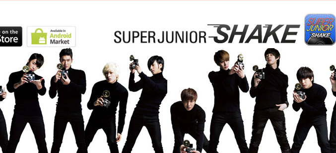 Super Junior SHAKE game codes and game cards