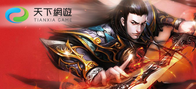 Tian Xia game codes and game cards