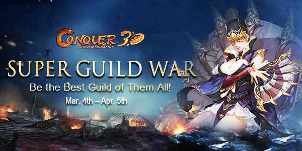 CO Guild War