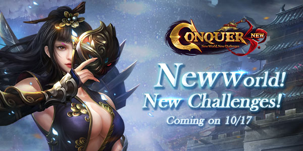 New World, New Challenges at Conquer Online! game codes and game cards