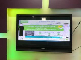 تعري الطالبات بمسابقة اوامبياد ريادي وطريقة التسجيل فيه