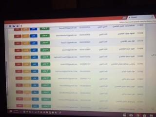 تسجيل الطالبات في منصة ريادي