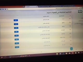 تسجيل الطالبات في اولمبياد ريادي