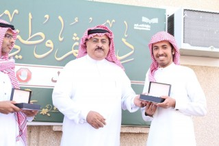 تكريم المشاريع الناجحة في وروة ريادي من قبل قائد المدرسة