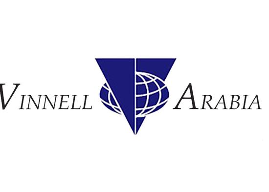 Vinnell Arabia