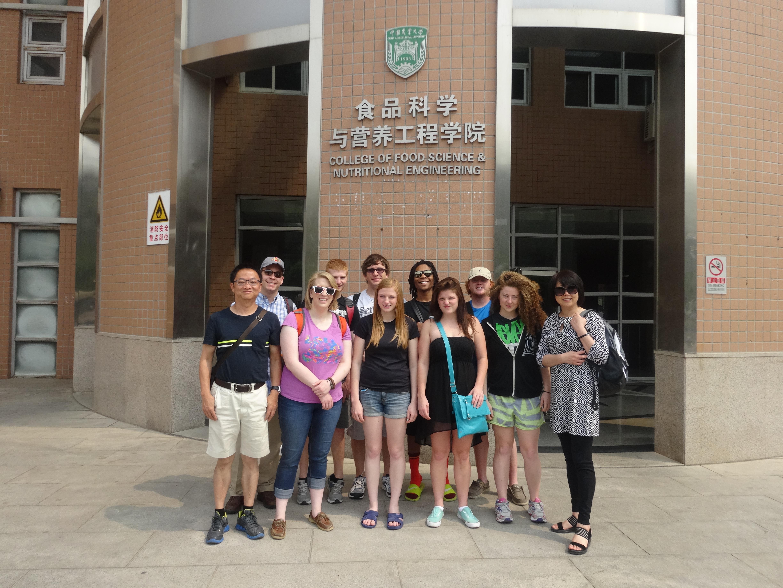 1439580418 china at institute