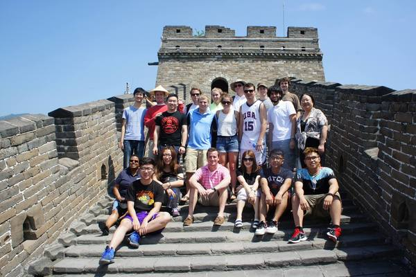 1372276393 udci students great wall
