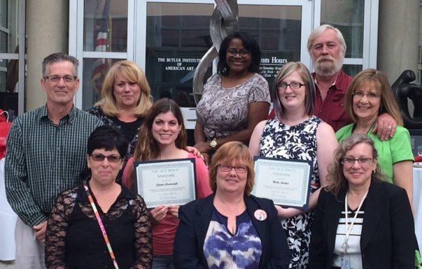Ace scholarship recipients