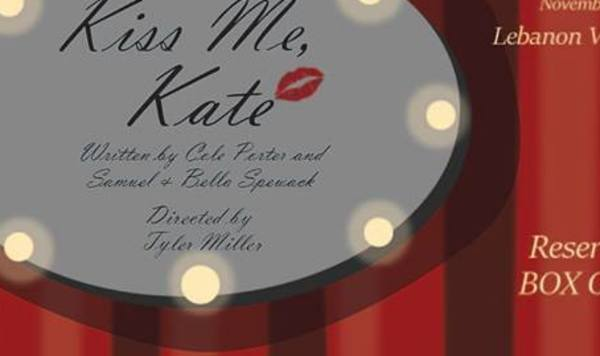 Kiss me kate sm banner