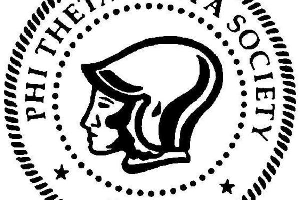 Phi theta kappa ptk seal 2