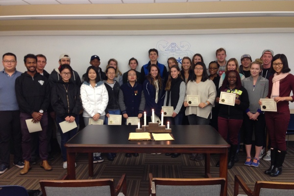 Pi mu epsilon inductees fall 2016