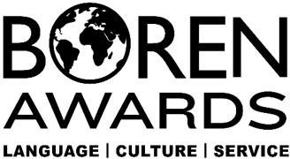 Boren awards