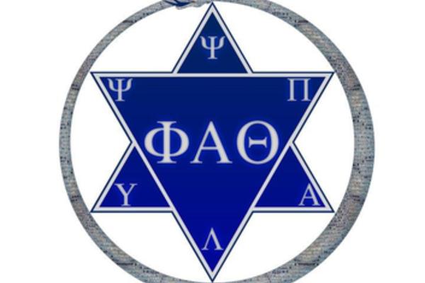 1428592948 phi alpha theta