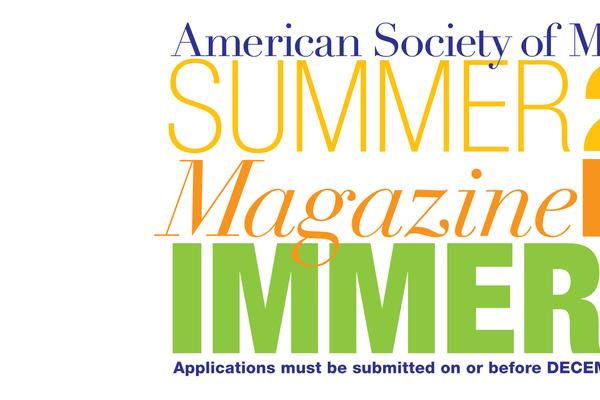 Asme intern2017 web banner f1