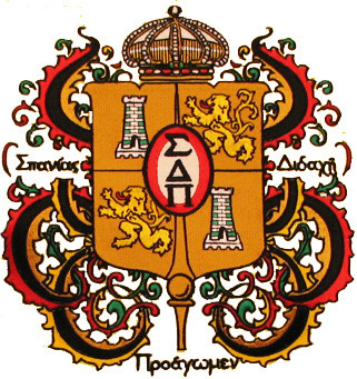 Sdp coat of arms ii