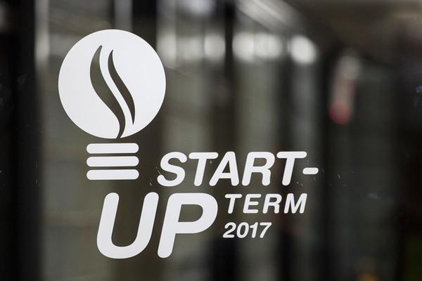 Startup term 2017 34688