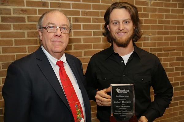 Zachary thompson award 1 of 1