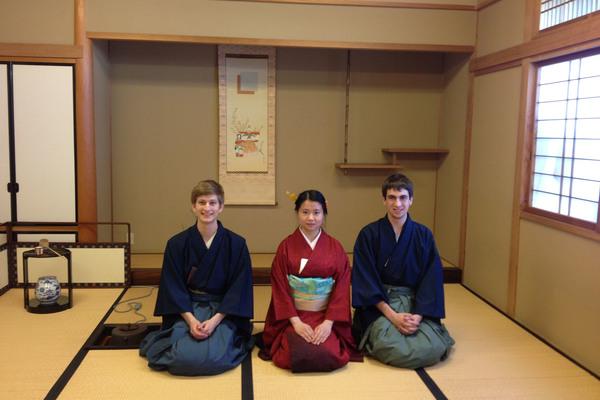 Kyushu 2013