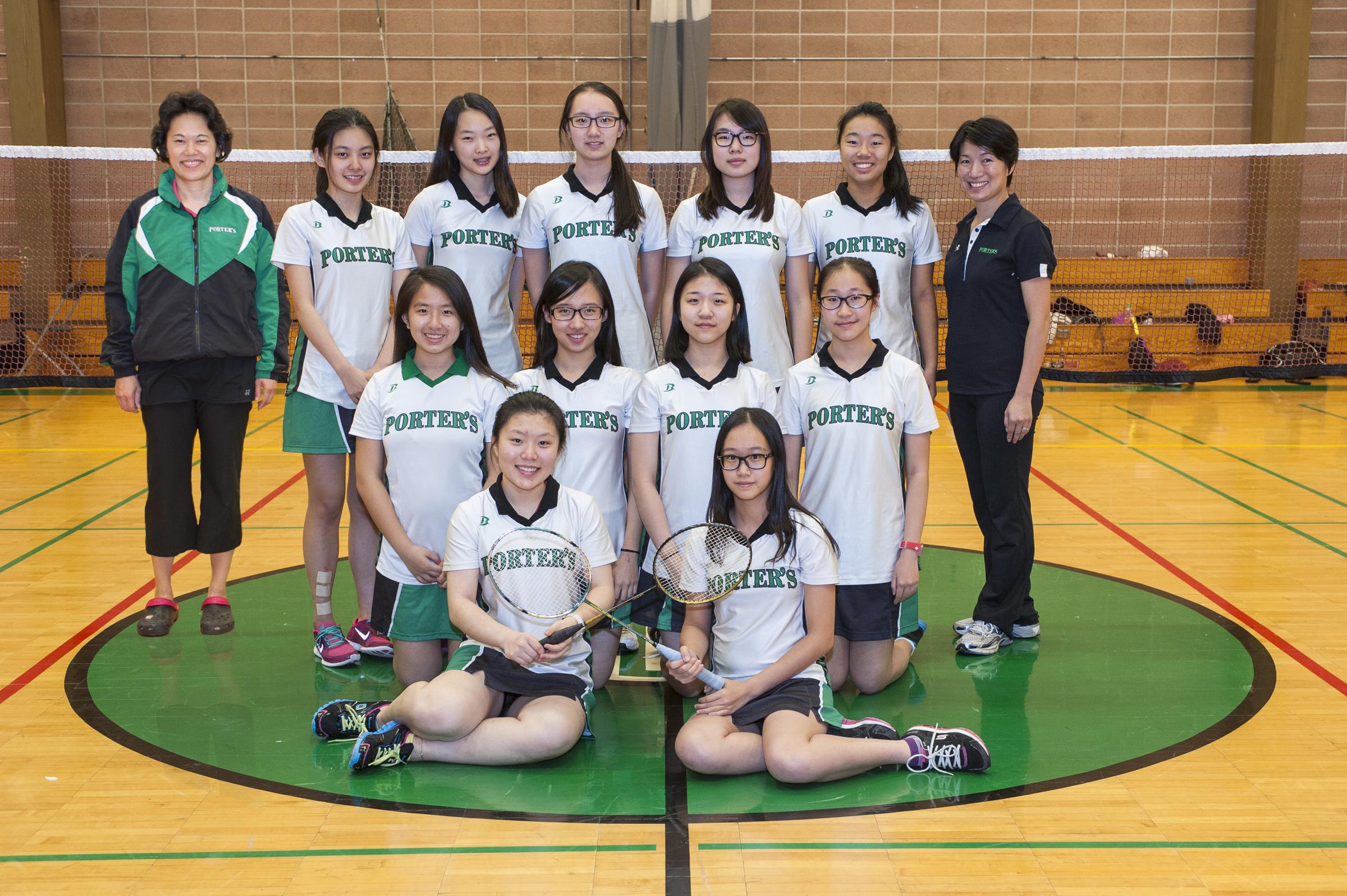 1383748993 badminton team