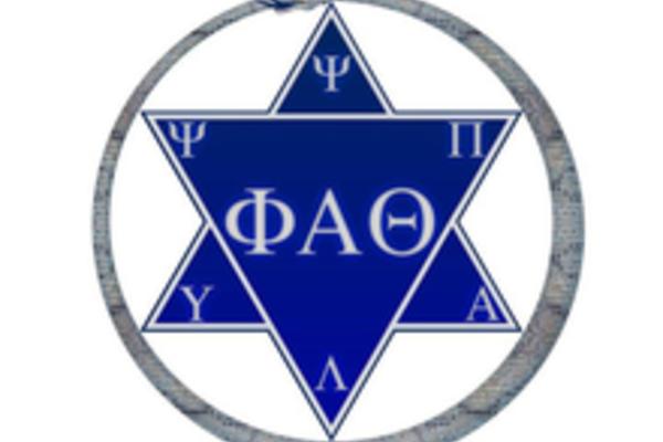 220px phi alpha theta logo