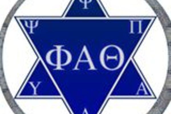 1398178782 history honors society seal