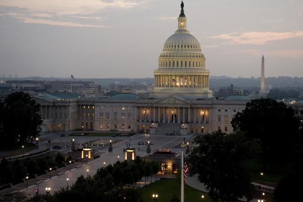 Capitol visitor center exterior 138