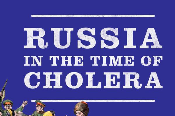 Russian presentation john davis bookl