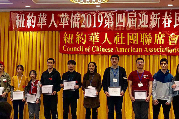 Volunteers w certificates
