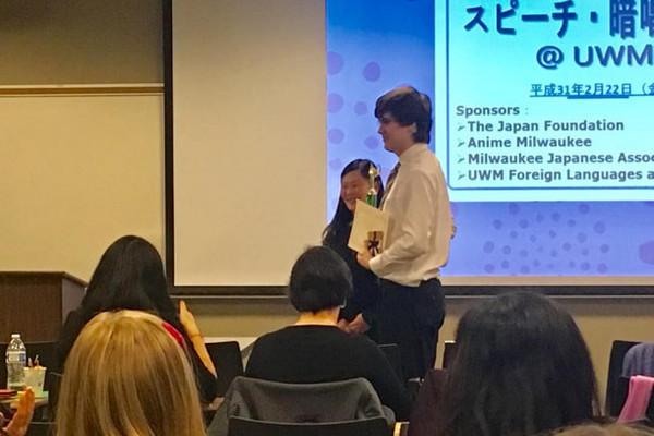 Japanese speech contest 2