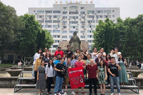 China study abroad 2019