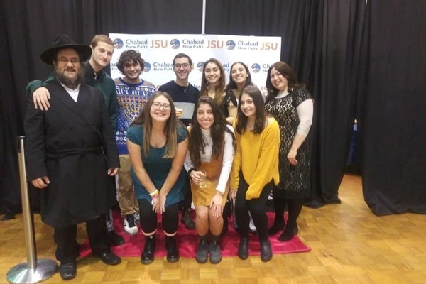 Jewishstudentunion