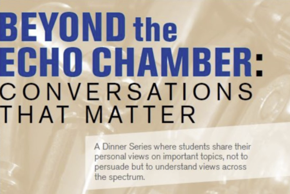 Beyond the chamber