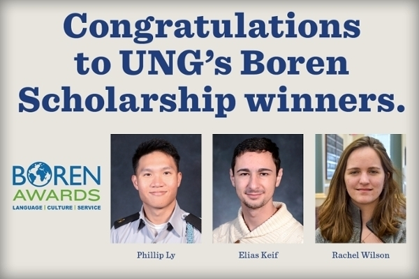News boren scholarship art