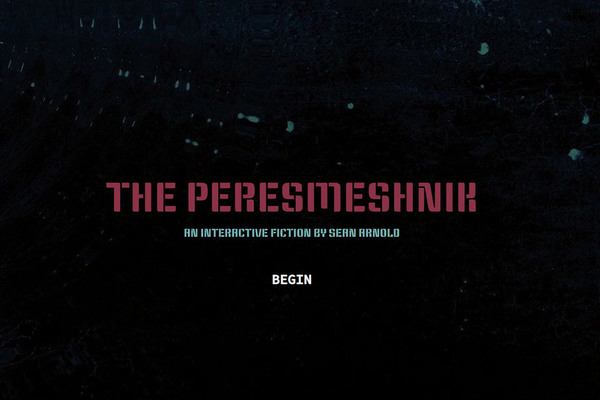 The peresmeshnik