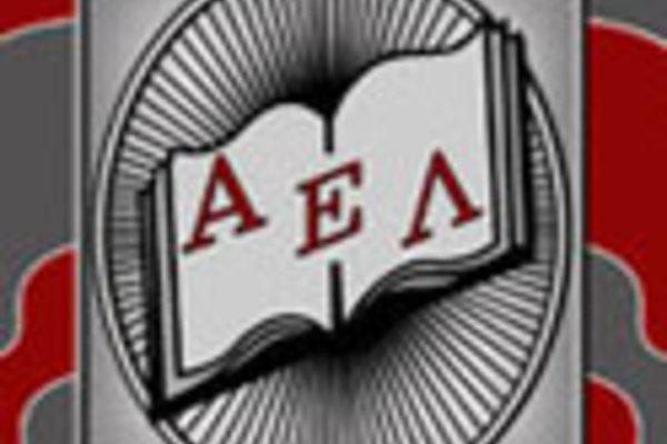 1428586641 alpha epsilon lambda