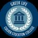 Greek organization merit badge amv c sc